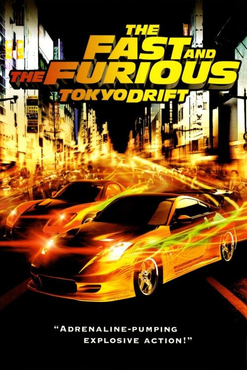 Trading: The Fast & The Furious: Tokyo Drift (Multi)